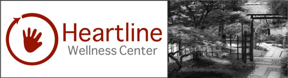 Heartline Wellness Center